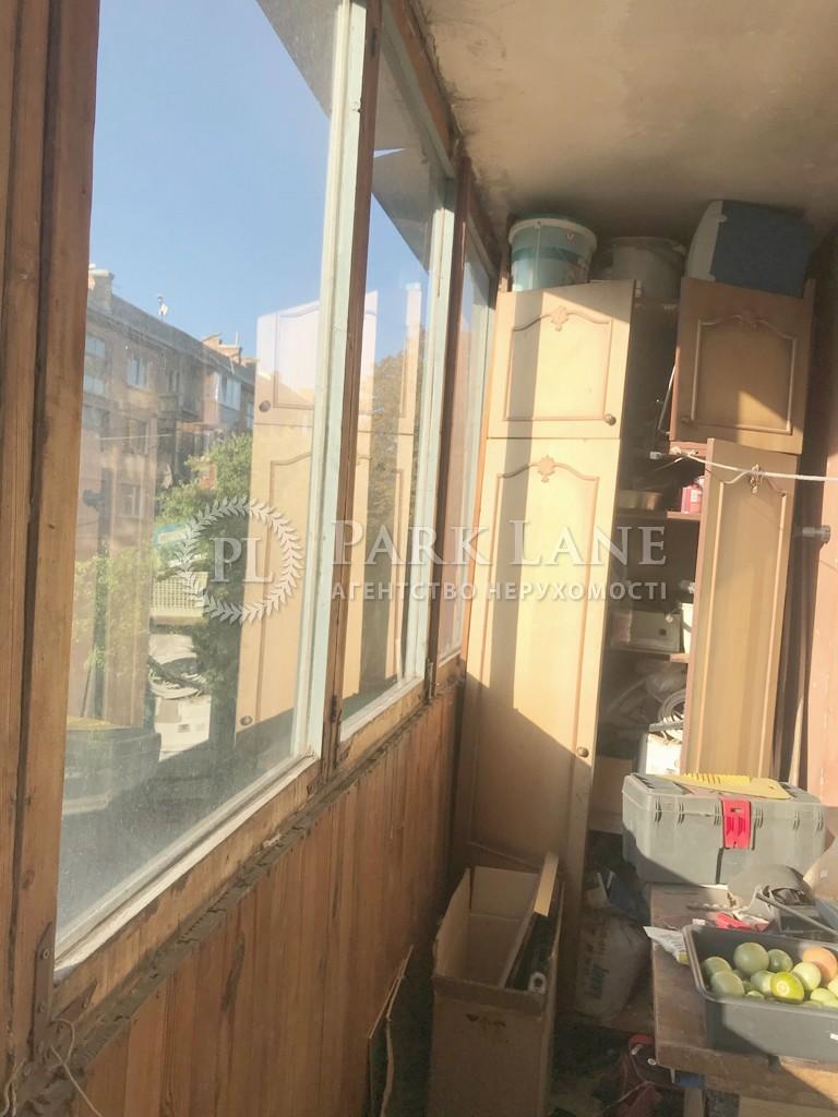 Квартира Z-624592, Кудрявская, 31/33, Киев - Фото 9