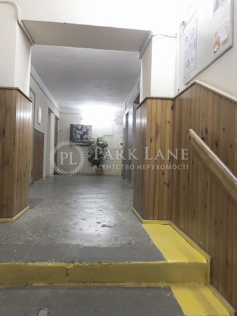 Квартира Z-624592, Кудрявская, 31/33, Киев - Фото 11