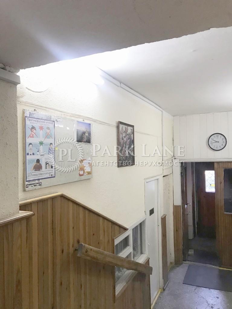 Квартира Z-624592, Кудрявская, 31/33, Киев - Фото 12