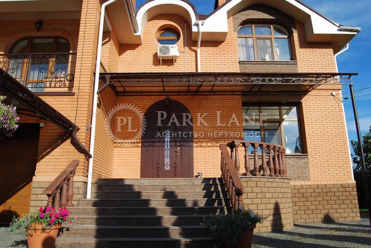 Дом Z-795645, Счастливое - Фото 1