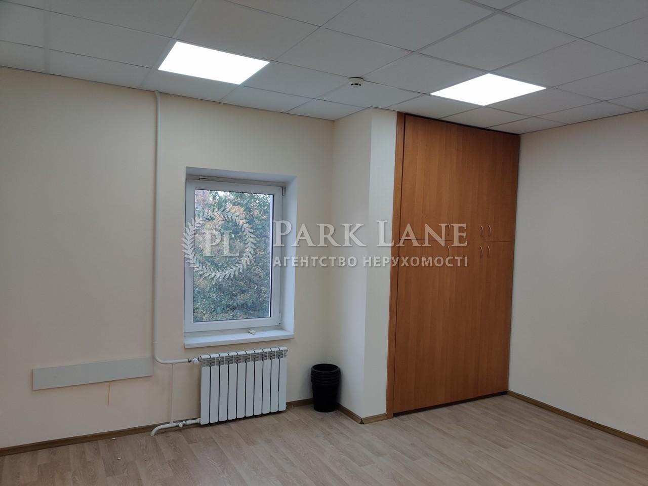 Офис, ул. Кудрявская, Киев, A-91547 - Фото 4