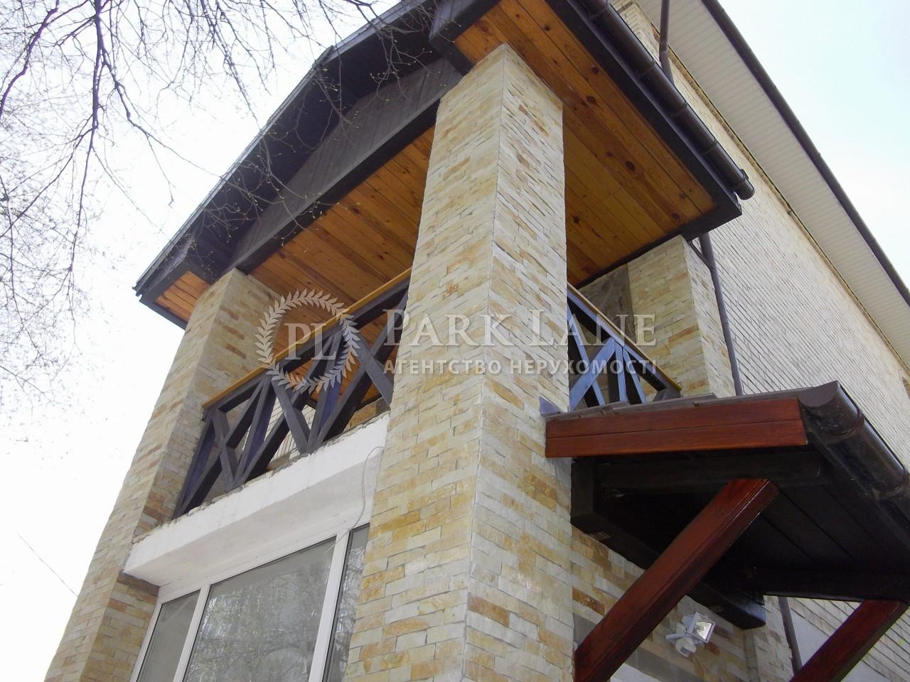 Будинок вул. Звіринецька, Київ, Z-1631444 - Фото 5