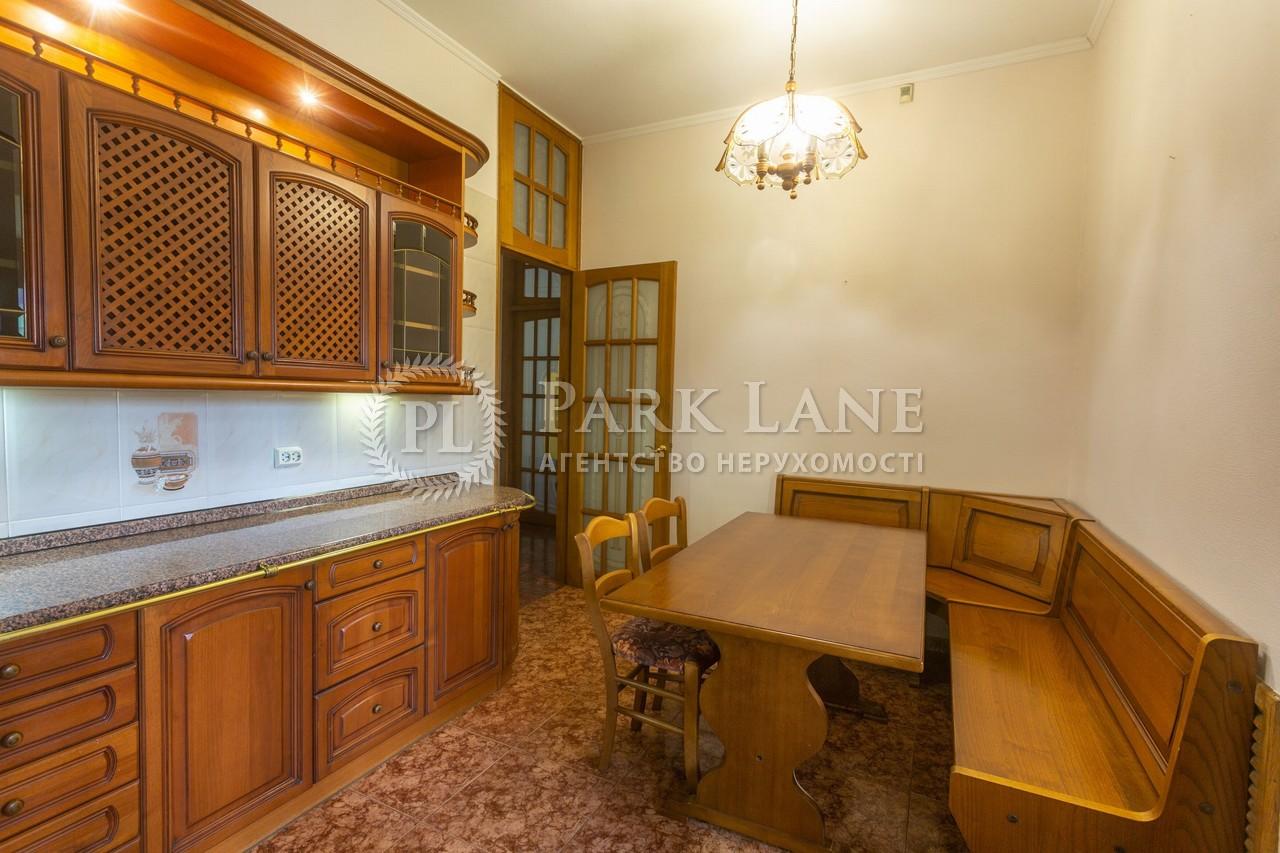 Квартира ул. Петлюры Симона (Коминтерна), 10, Киев, Z-474090 - Фото 12