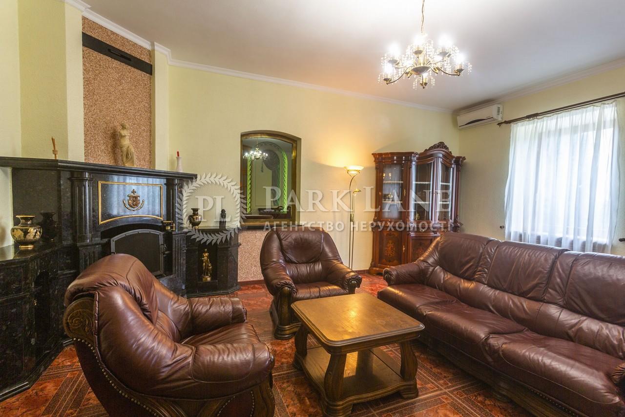 Квартира ул. Петлюры Симона (Коминтерна), 10, Киев, Z-474090 - Фото 3