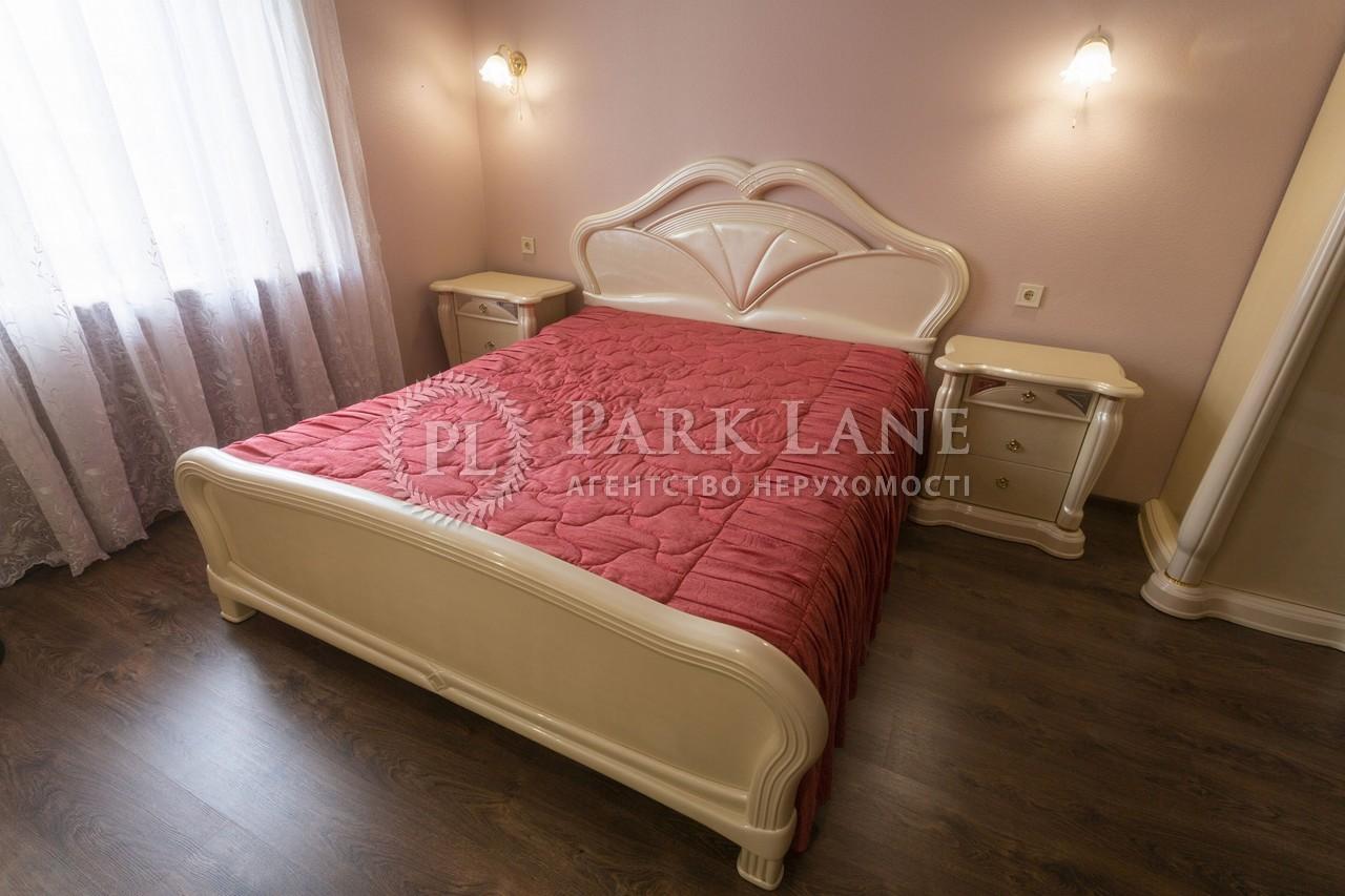 Квартира ул. Петлюры Симона (Коминтерна), 10, Киев, Z-474090 - Фото 8
