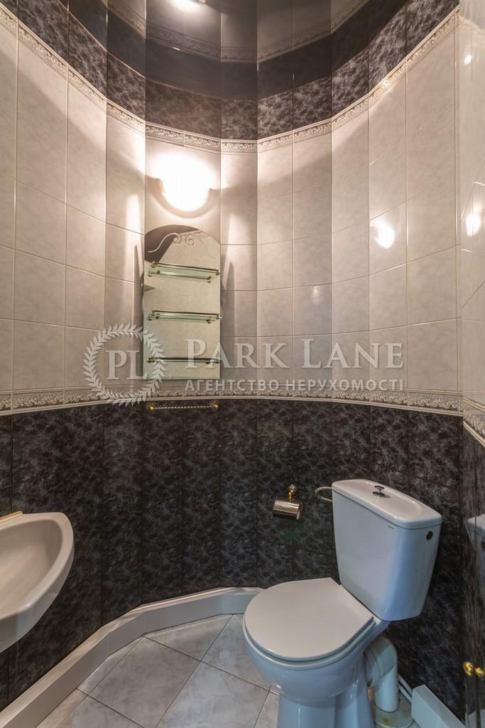 Квартира ул. Петлюры Симона (Коминтерна), 10, Киев, Z-474090 - Фото 15