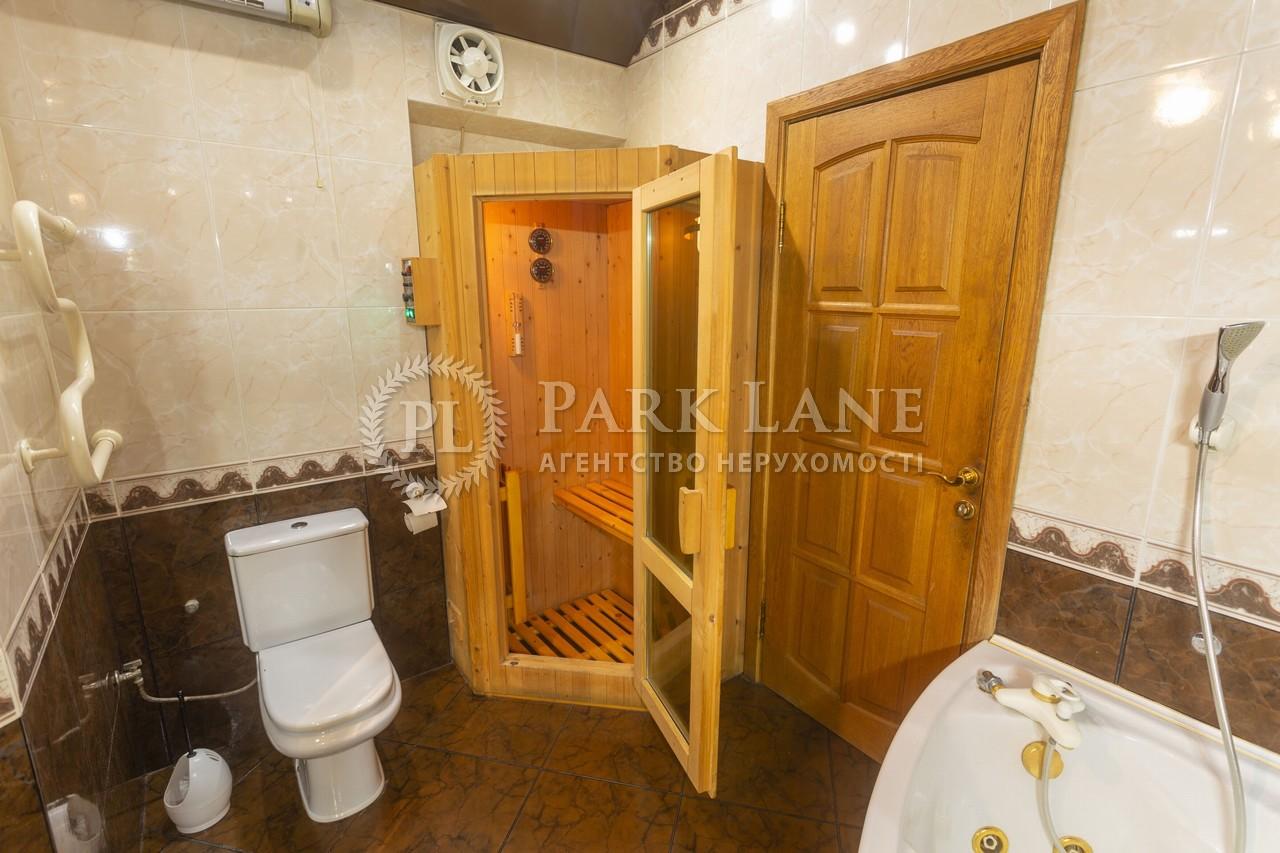 Квартира ул. Петлюры Симона (Коминтерна), 10, Киев, Z-474090 - Фото 16