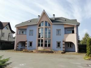 Дом J-29967, Рыбальский пер., Козин (Конча-Заспа) - Фото 5