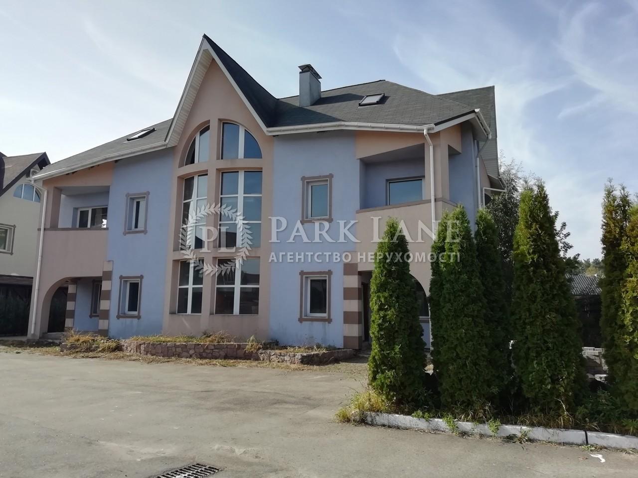 Дом J-29967, Рыбальский пер., Козин (Конча-Заспа) - Фото 6