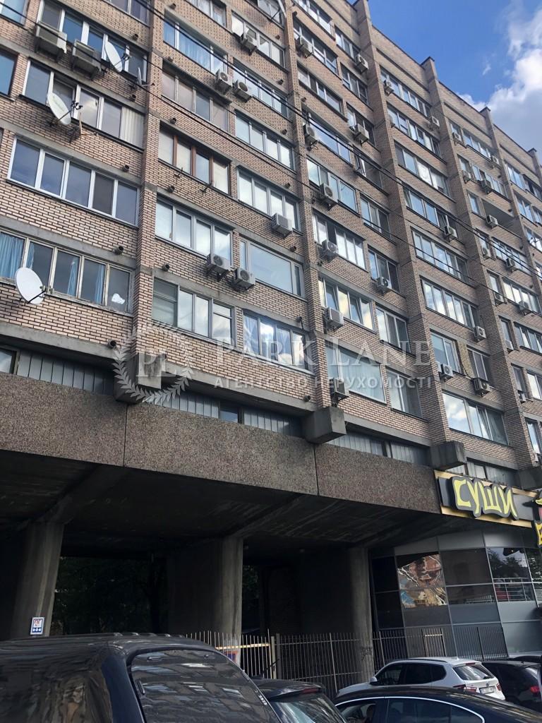 Квартира ул. Дмитриевская, 2, Киев, R-35855 - Фото 15