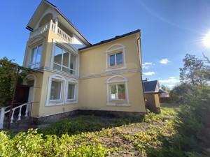 Дом L-27991, Садовая, Иванковичи - Фото 1
