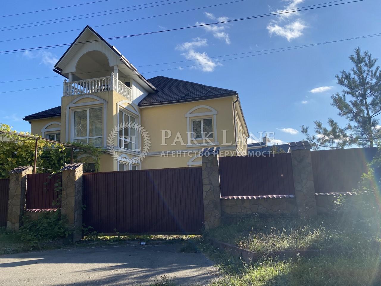 Дом L-27991, Садовая, Иванковичи - Фото 20