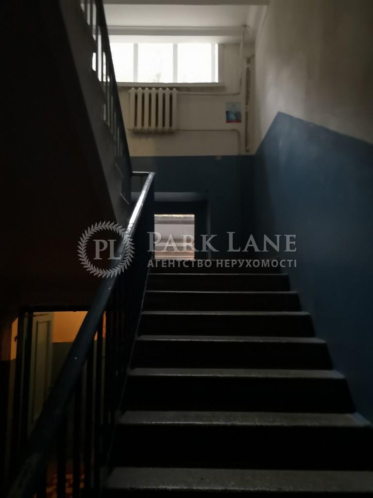 Квартира Z-703726, Костьольна, 6, Київ - Фото 4