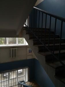 Квартира Z-703726, Костьольна, 6, Київ - Фото 5