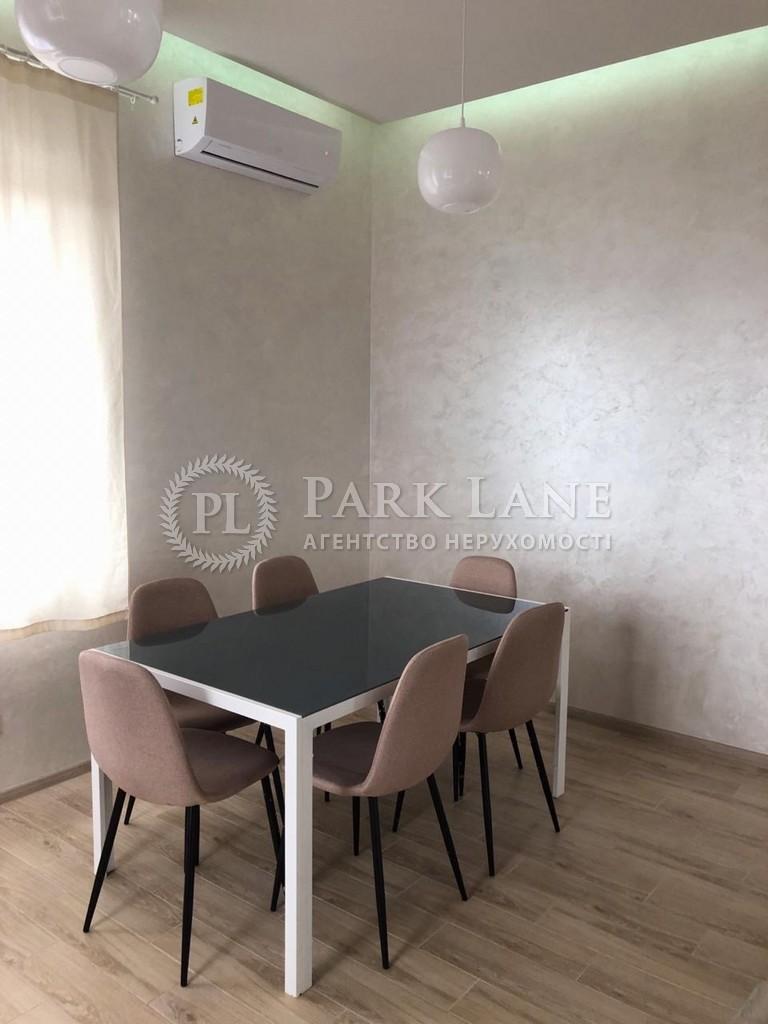 Будинок вул. Зелена, Іванковичі, X-28027 - Фото 6