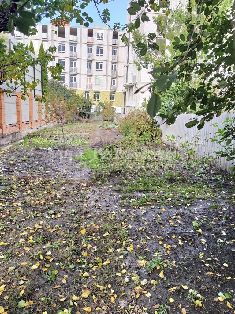 Земельный участок ул. Вильямса Академика, Киев, K-30614 - Фото 2