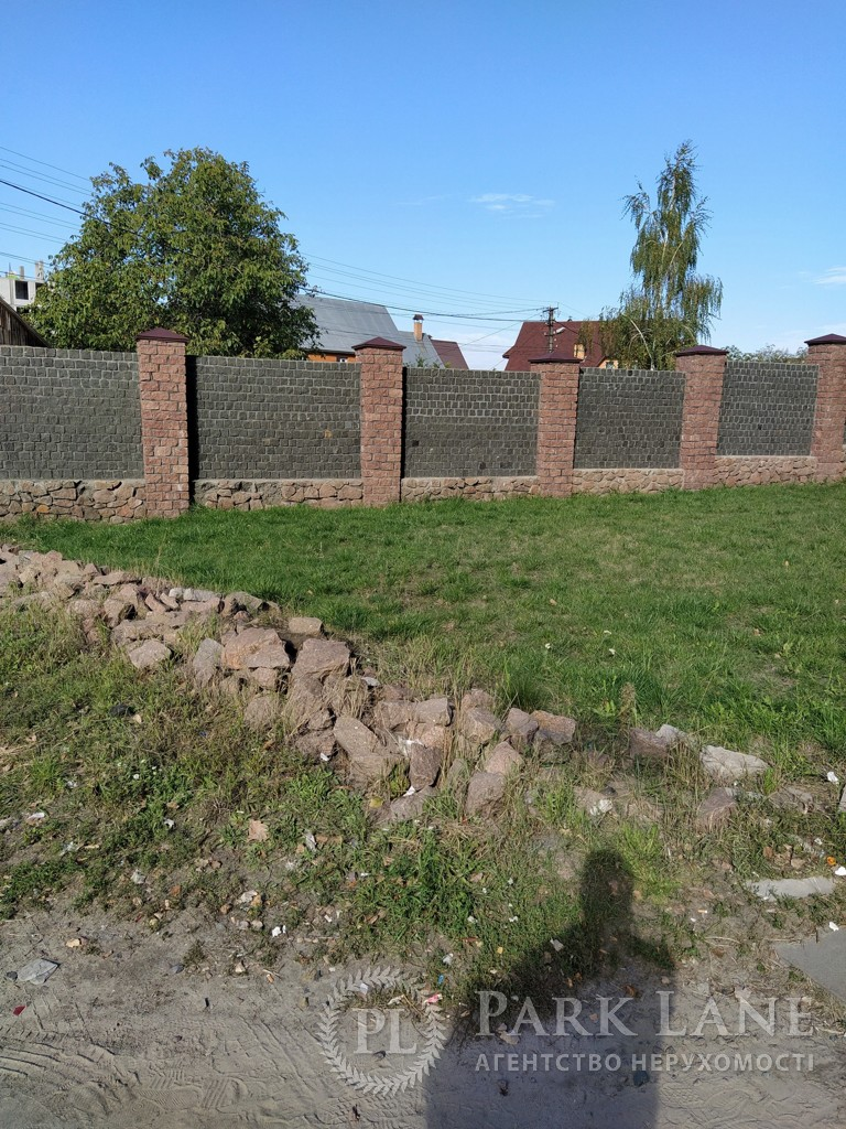 Земельный участок ул. Вильямса Академика, Киев, K-30614 - Фото 1