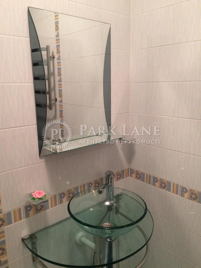 Квартира ул. Большая Китаевская, 53, Киев, Z-64175 - Фото 11