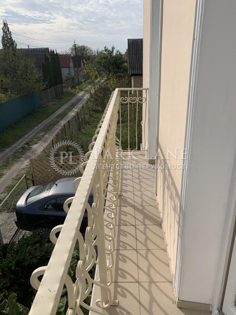 Дом ул. Северная, Рожны, X-11761 - Фото 39