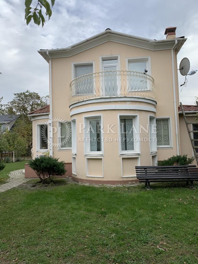 Дом ул. Северная, Рожны, X-11761 - Фото 1