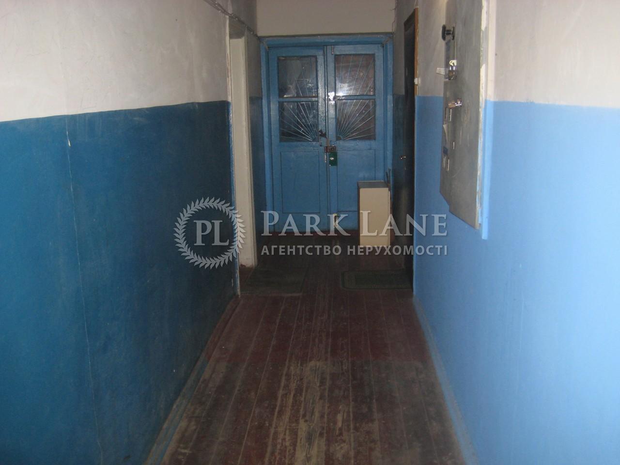 Квартира ул. Шепелева Николая, 9а, Киев, R-35619 - Фото 5