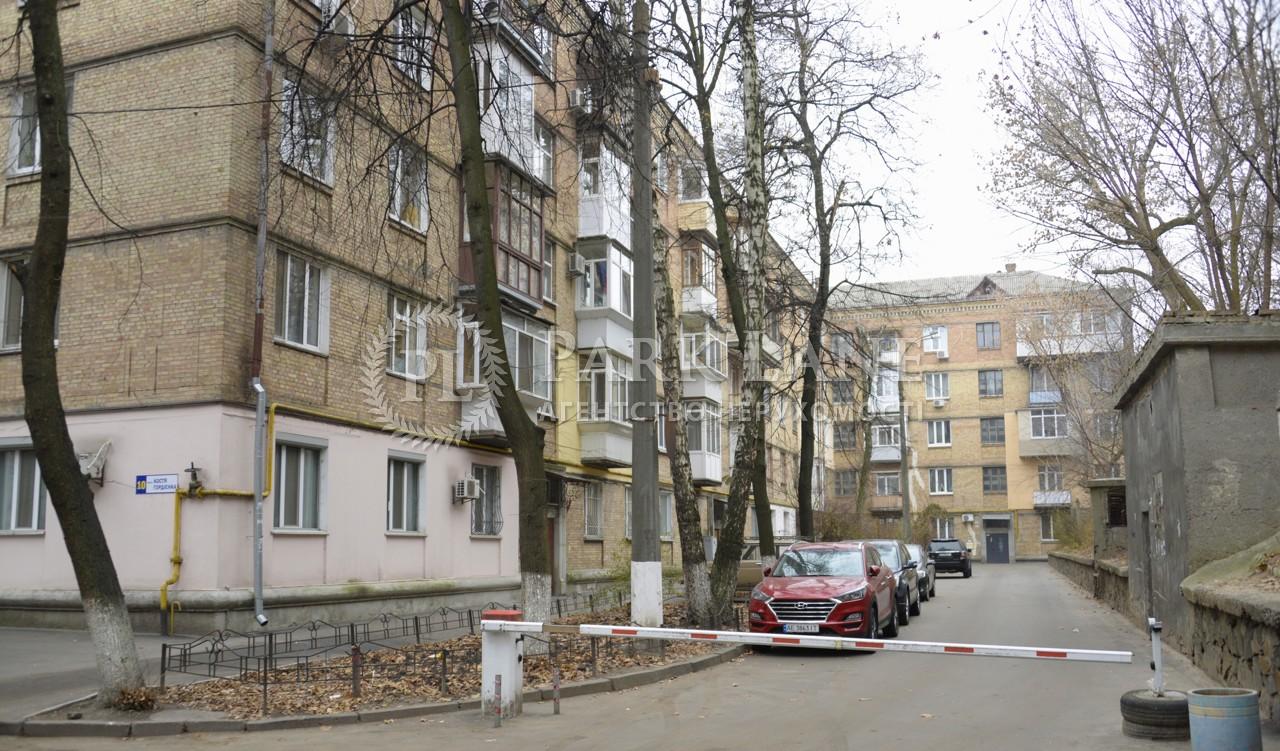 Квартира Гордиенко Костя пер. (Чекистов пер.), 10, Киев, Z-609969 - Фото 13