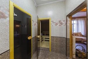 Дом L-27938, Центральная, Осещина - Фото 43