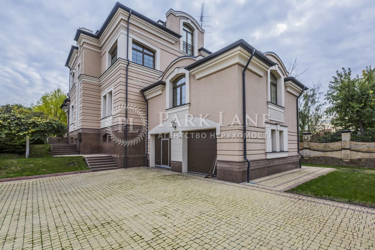 Дом J-30009, Гористая, Киев - Фото 2