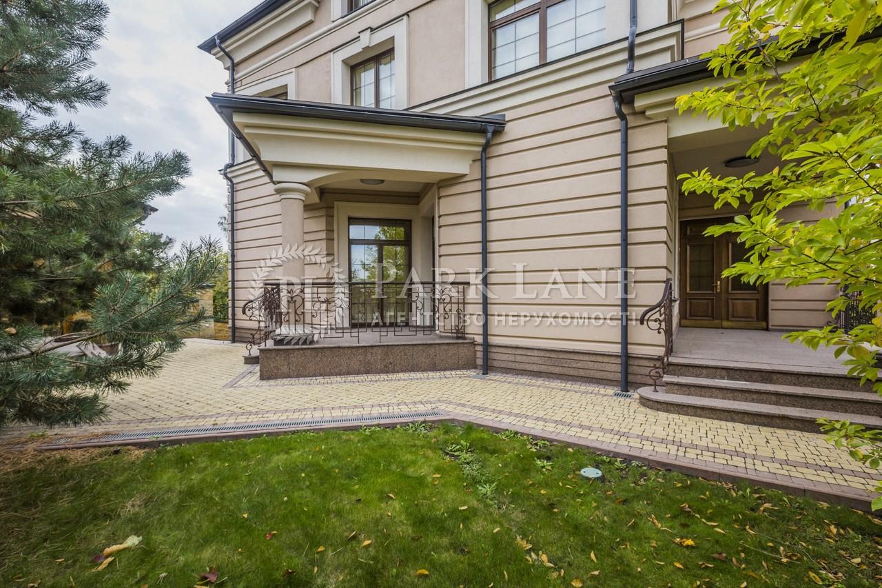 Дом J-30009, Гористая, Киев - Фото 25