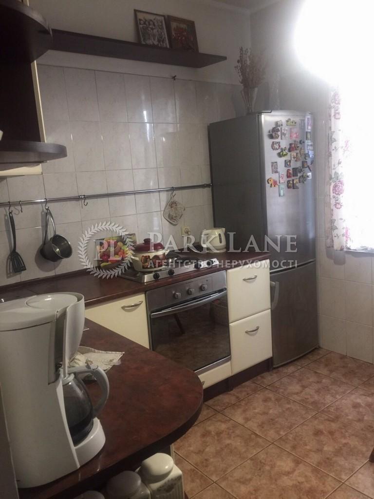 Квартира ул. Волгоградская, 41а, Киев, I-31879 - Фото 7
