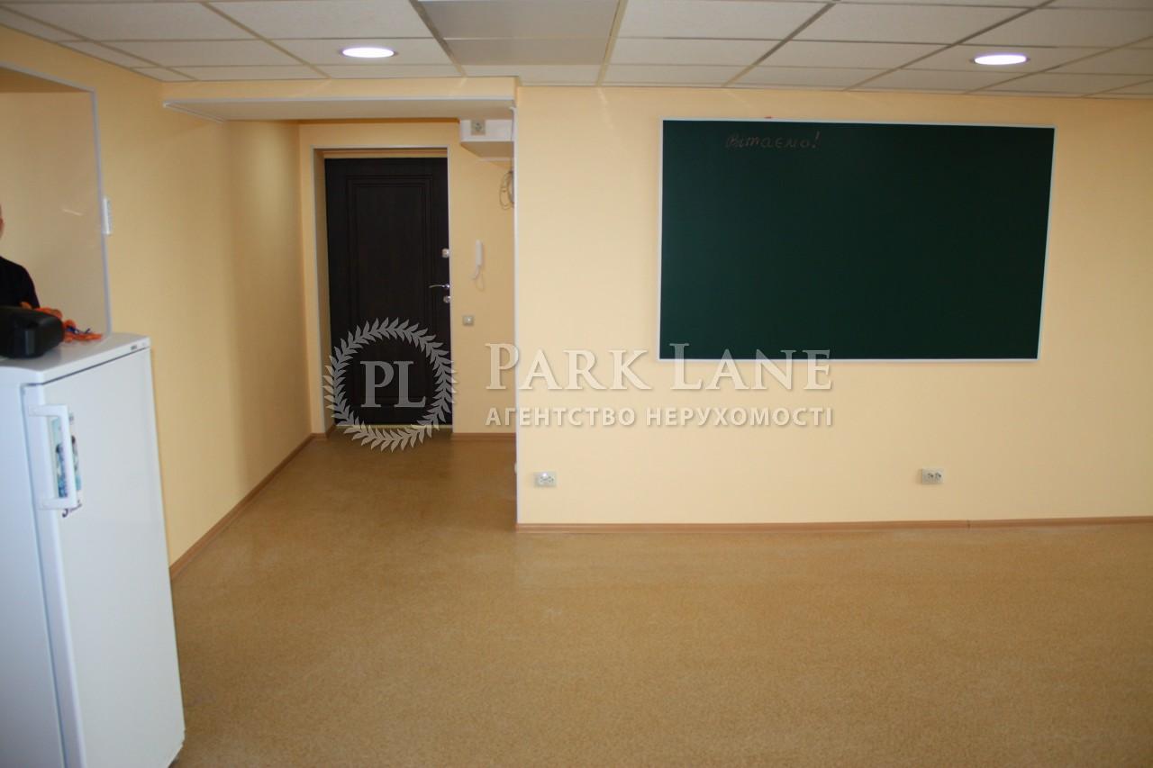 Нежилое помещение, ул. Бориспольская, Киев, R-33446 - Фото 8