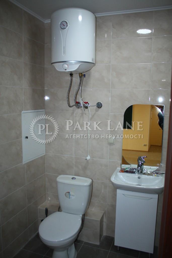 Нежилое помещение, ул. Бориспольская, Киев, R-33446 - Фото 20