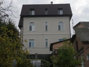 Квартира Z-474414, Чигорина, 39, Киев - Фото 1