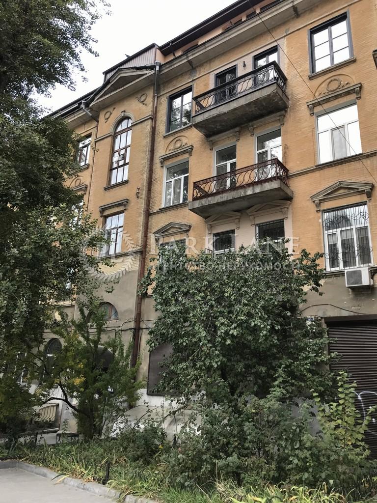 Квартира ул. Липинского Вячеслава (Чапаева), 14, Киев, K-30637 - Фото 14