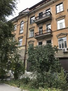 Квартира K-30637, Липинського В'ячеслава (Чапаєва), 14, Київ - Фото 2