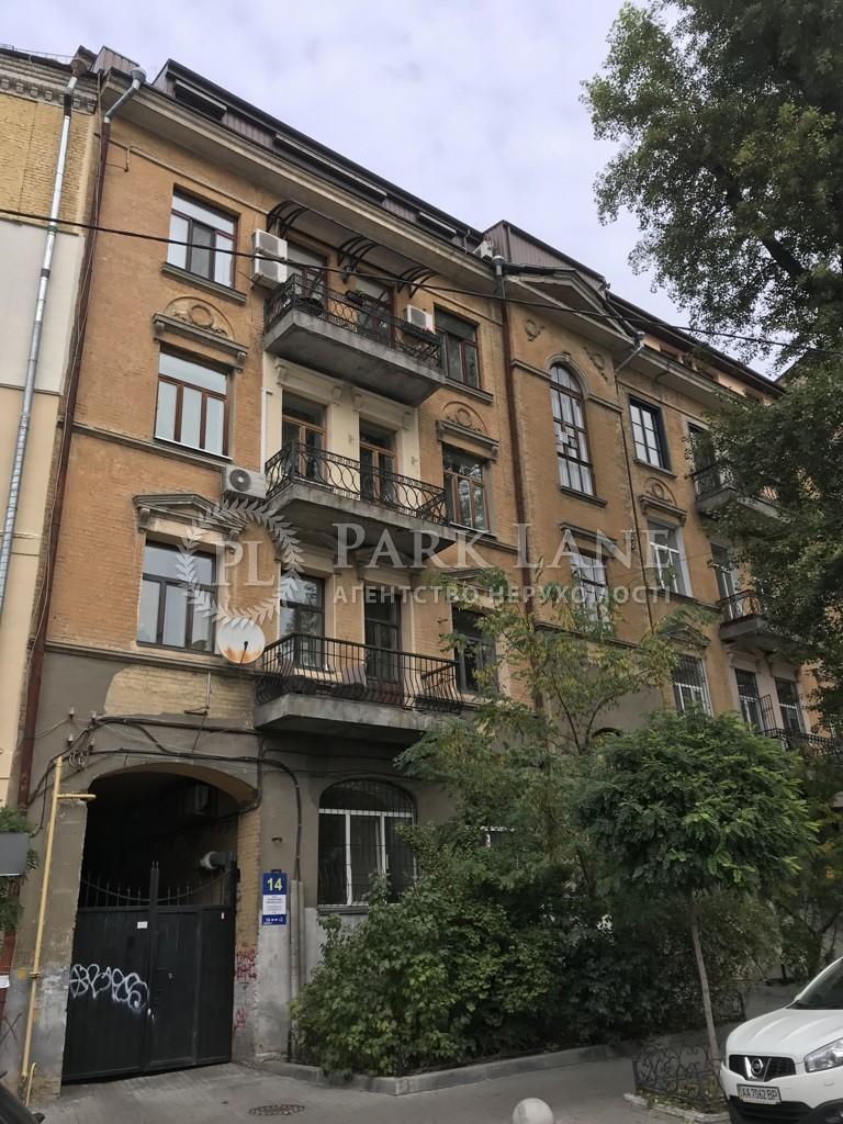 Квартира ул. Липинского Вячеслава (Чапаева), 14, Киев, K-30637 - Фото 1