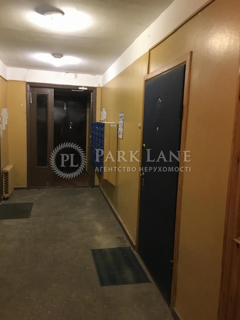 Квартира ул. Дарвина, 4, Киев, Z-718071 - Фото 4