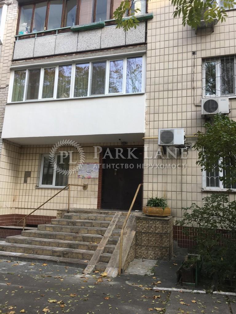 Квартира ул. Дарвина, 4, Киев, Z-718071 - Фото 8