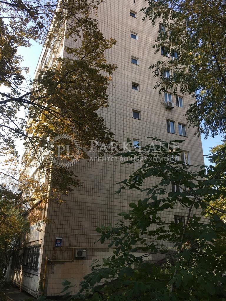 Квартира ул. Дарвина, 4, Киев, Z-718071 - Фото 1