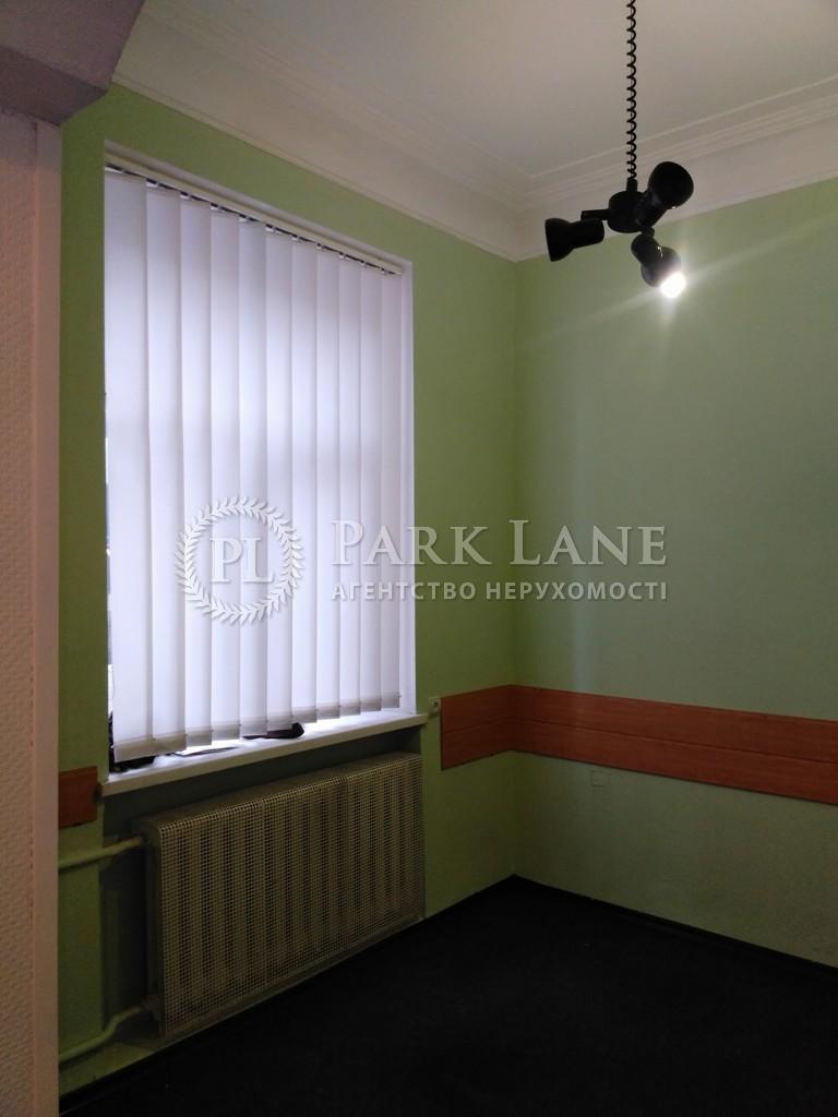 Квартира ул. Софиевская, 1, Киев, Z-578121 - Фото 3
