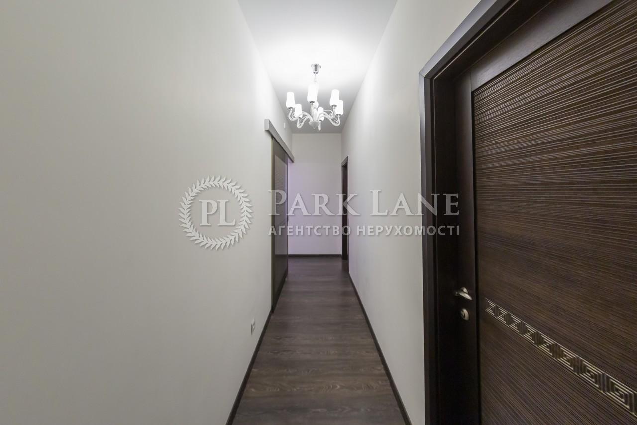 Квартира Z-691500, Никольско-Слободская, 1а, Киев - Фото 23