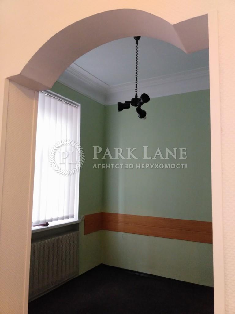 Квартира ул. Софиевская, 1, Киев, Z-578121 - Фото 4