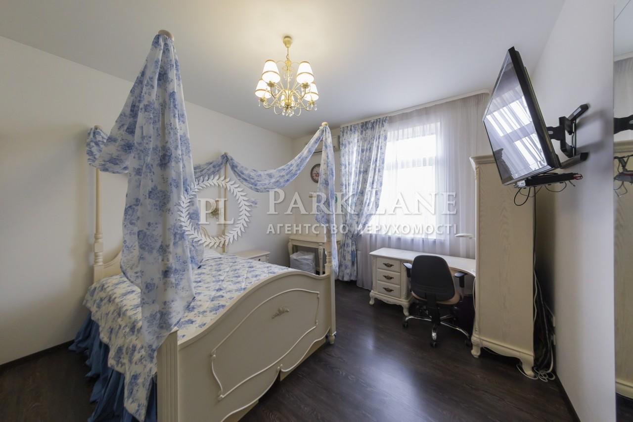 Квартира Z-691500, Никольско-Слободская, 1а, Киев - Фото 18