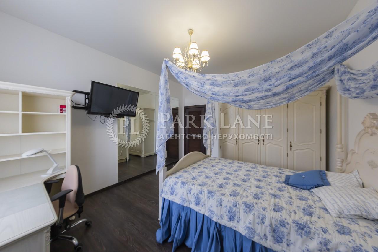 Квартира Z-691500, Никольско-Слободская, 1а, Киев - Фото 17
