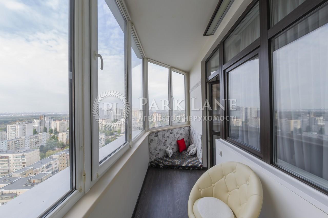 Квартира Z-691500, Никольско-Слободская, 1а, Киев - Фото 28