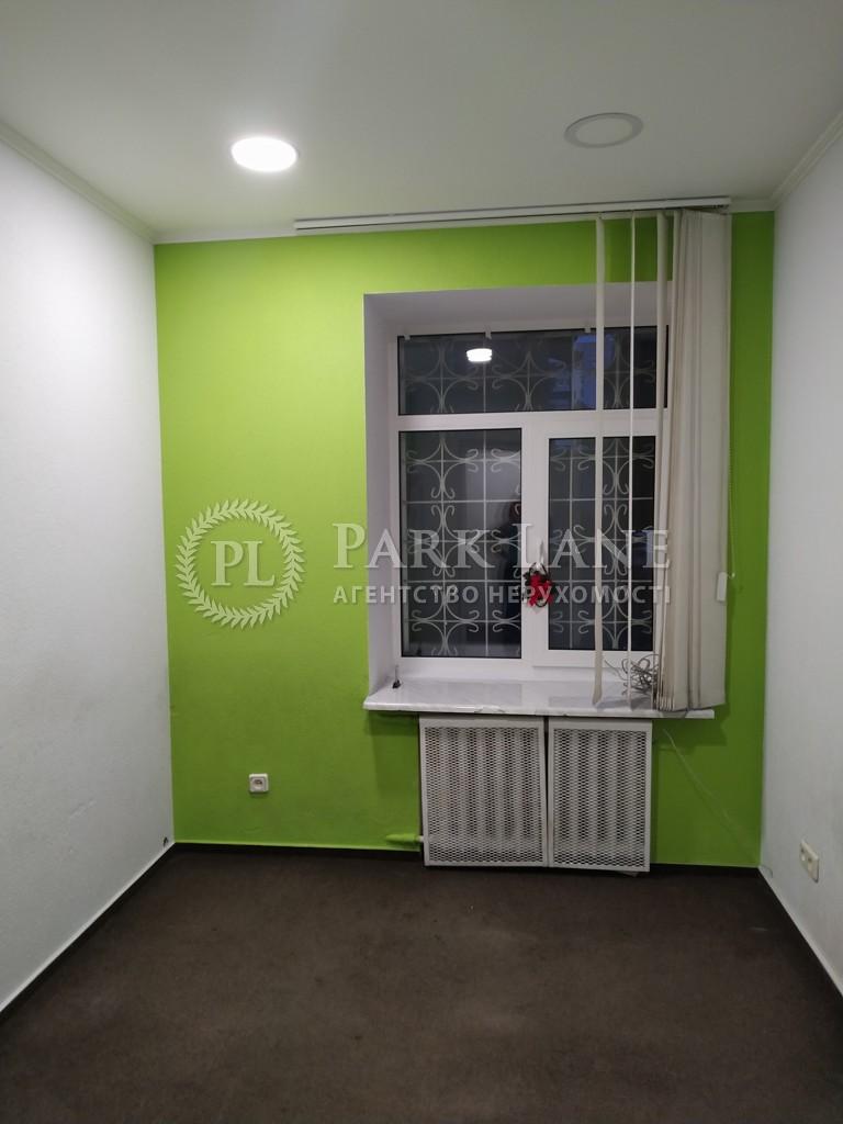 Квартира ул. Большая Васильковская, 67/7, Киев, X-2785 - Фото 4