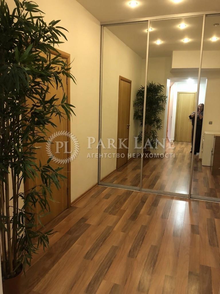Квартира Героев Сталинграда просп., 10а, Киев, Z-718269 - Фото 16