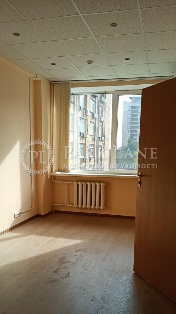 Офис, Леси Украинки бульв., Киев, R-36043 - Фото 3