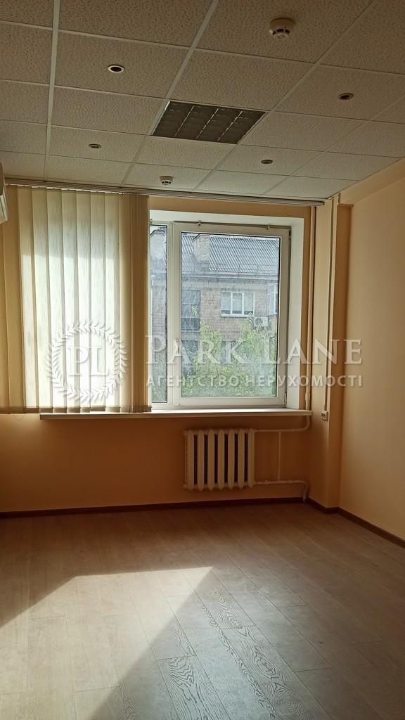 Офис, Леси Украинки бульв., Киев, R-36043 - Фото 4