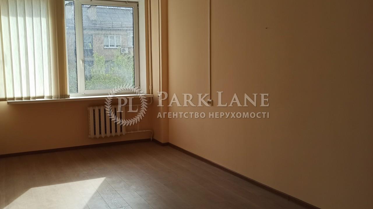 Офис, Леси Украинки бульв., Киев, R-36043 - Фото 5